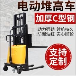 中燕直销半电动堆高车1吨2吨插电式 液压半电动升高车可定制款